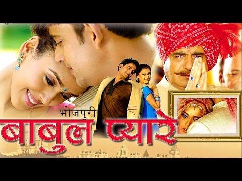 Xxx Mp4 BABUL PYARE FULL BHOJPURI MOVIE Ravi Kishan Hrishita Bhatt Raj Babba 3gp Sex
