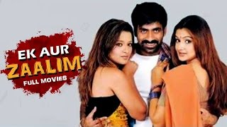 Housefull 3 South Hindi Dubbed Movies 2016 |  Ravi Teja, Aarthi Agarwal, Reema Sen