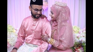 INDIAN MUSLIM WEDDING | Najeeha & Qaizer | Mehendi Night & Solemnisation