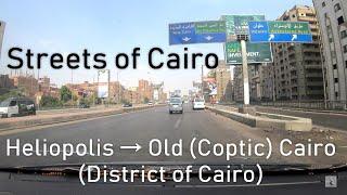 From Heliopolis to Old Cairo  - من مصر الجديدة لمصر القديمة لزيارة دير أبو سيفين