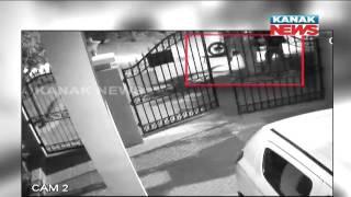 Loot In Bhubaneswar: CCTV Footage