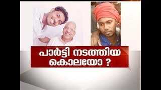 Shuhaib murder: Two Kerala CPM workers surrender   News Hour 18 Feb 2018