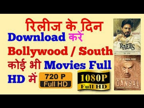How To Download Latest Hollywood/Bollywood Movie For Free