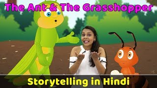 Ant and Grasshopper Story in Hindi | Moral Stories in Hindi For Kids | Storytelling in Hindi