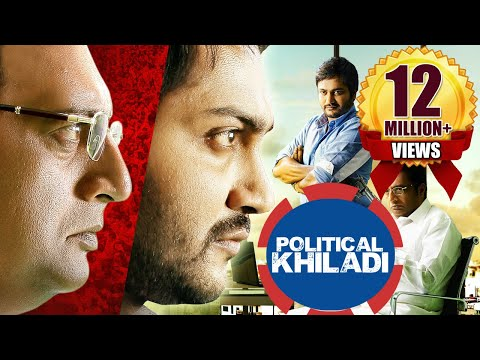 Xxx Mp4 Political Khiladi KO 2 2017 Latest South Indian Full Hindi Dubbed Movie Bobby Simha Prakash Raj 3gp Sex