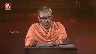 Ramayanam | Swami Chidananda Puri | Ep:93| Amrita TV
