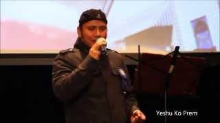 Bisram Linchhu Bhanney - Karna Das | Live Gospel Concert at Akron, Ohio 2014