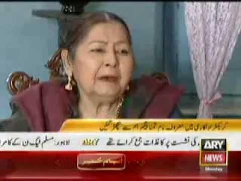 Xxx Mp4 Senior Actress Tamanna Begum Passes Away PKG VO Asifa Idrees ARY News 3gp Sex