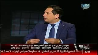 أحمد سالم: مقاييس الزواج فى مصر بحاجة لإعادة نظر!