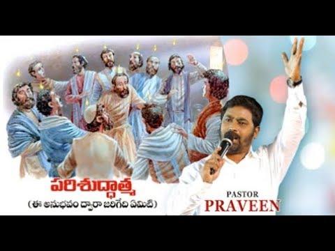 Xxx Mp4 HOLY SPIRIT PART 15 Message By Pastor Praveen 3gp Sex
