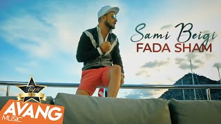 Sami Beigi - Fada Sham OFFICIAL VIDEO HD