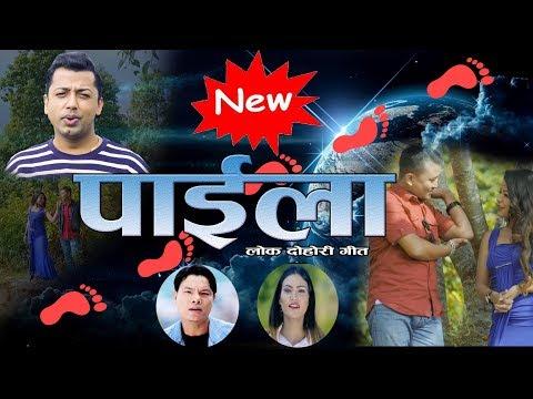 Xxx Mp4 Khuman Adhikari New Song Paila पाइला By Khuman Adhikari Sapana Sunar Ft Sanchita Sahi Amp Kumar 3gp Sex