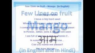 Few Lines on fruit Mango आम In English & In Hindi