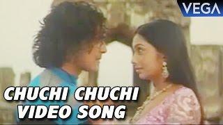 Jokali Kannada Movie Chuchi Chuchi Video Song || Gowri Shankar, Udaya Tara
