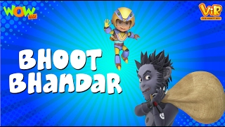 Bhoot Bhandar - Vir: The Robot Boy - Kid's animation cartoon series