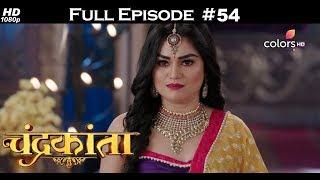 Chandrakanta - 30th December 2017 - चंद्रकांता - Full Episode