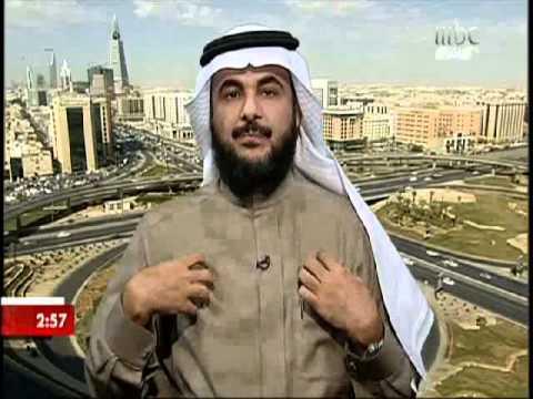 د.طارق الحبيب يتحدث عن الرهاب الاجتماعي