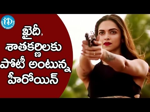 Xxx Mp4 Star Heroine Competing With Khaidi No 150 Gautamiputra Satakarni Tollywood Tales 3gp Sex