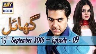 Ghayal Ep 09 - 15th September 2016   ARY Digital Drama