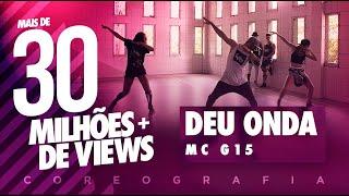 Deu Onda - Mc G15 - Coreografia |  FitDance TV