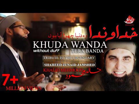 Xxx Mp4 Khuda Wanda New Latest HD Without Duff Tribute To Shaheed Junaid Jamshed By Khalid Mehmood 3gp Sex