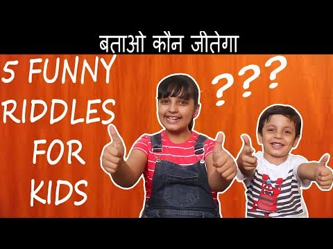 Xxx Mp4 PAHELI IN HINDI RIDDLES Bloopers Aayu And Pihu Show 3gp Sex