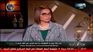 النائب خالد عبدالعزيز: ملف الصحة كان يحتاج لوزير سياسي صاحب رؤية!