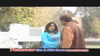 Pashto Movie Song And Dance - Jahangir Khan,Sahiba Noor,Sumbal,Kiran - Sta Meenah Waal Yum Volume 02