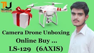 Unboxing Drone with camera LS-129 And online Buy in pakistan urdu/hindi | Awais Ali