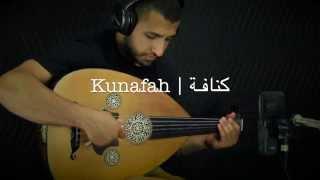 Kunafah | كنافه