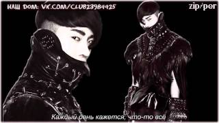 Jo Kwon - Heaven (feat. Miso of GLAM) [rus.sub]