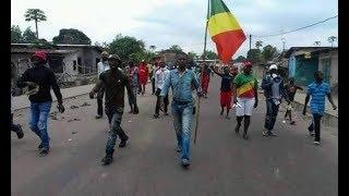 LES SAGES DU CONGO DENONCENT LES ABUS DE SASSOU NGUESSO