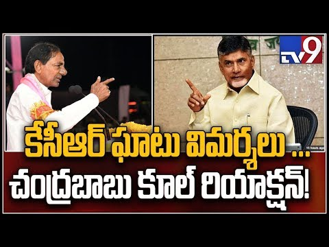 Chandrababu counter to KCR controversial comments in public meeting TV9