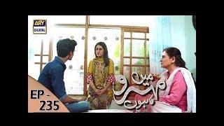 Mein Mehru Hoon Ep 235 - 14th August 2017 - ARY Digital Drama