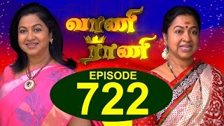 Vaani Rani - Episode 722, 06/08/15