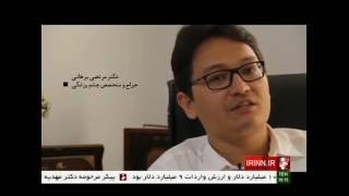 Iran Afghan immigrants مهاجران افغاني ايران