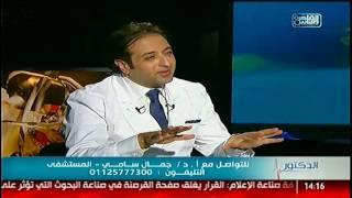 القاهرة والناس | الدكتور جمال سامي أسباب وعلاج امراض الشرايين فى الدكتور