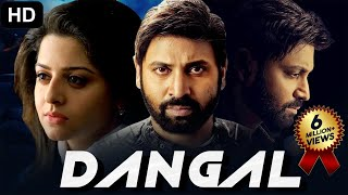 Dangal 2017 - South Indian Movies Dubbed In Hindi Full Movie 2017 New | Sumanth, Vedhika