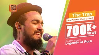 Dur Paharer Dhare (COVER) | The Trap | Banglalink presents Legends of Rock