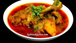 Super Easy Chicken Curry-Chicken Curry in Pressure Cooker-Indian Chicken Curry-Chicken Curry Recipe
