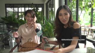 Tina Jittaleela  (What's in your bag) Tina 的包包有什麼呢?