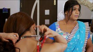 Mohini Teasing Katraj Comedy Scene - Pandavulu Pandavulu Tummeda Movie Scenes