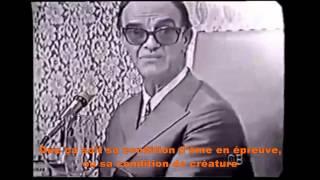 """""""Sexualité"""" Pinga Fogo de 1971 avec Chico Xavier."""