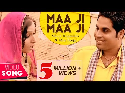Maa ji maa ji  Manjit Rupowalia & Miss Pooja ( official Video) Punjabi hit Music Video 2016