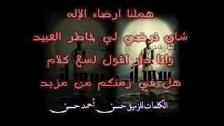 بخة لبن حسن احمد حسن . . . الكجوكابي