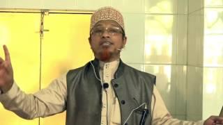 নিরাপত্তাহীনতা  by Mufti Kazi Ibrahim