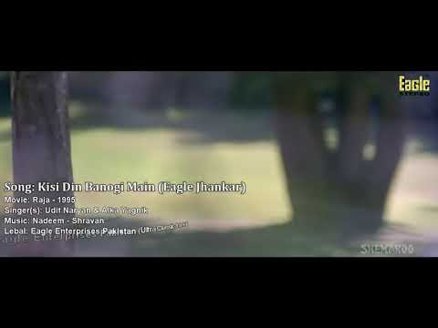 Xxx Mp4 Jhuki Jhuki Nazar Teri Kamal Kar Gayi 3gp Sex
