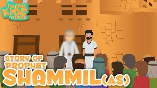Prophet Stories for Kids | Prophet Shammil (AS) Story | Samuel (AS) | Islamic Kids Stories