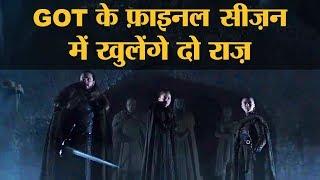 Game of Thrones season 8 में आप क्या देखने वाले हैं?   The Lallantop