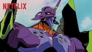 إيفانجيليون | المقدّمة الرسميّة [HD] | Netflix